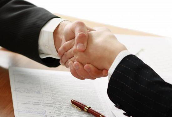 Трудовой договор с работником