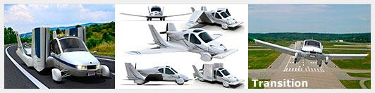 Машины будущего. Летающие автомобили